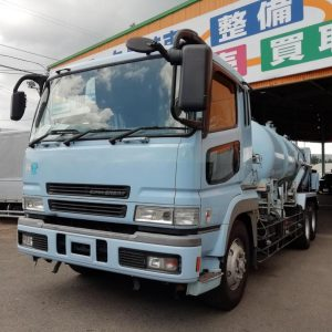 2008 FUSO SuperGreat Dustcart Truck