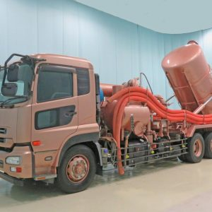 2014 UD QUON Dustcart Truck